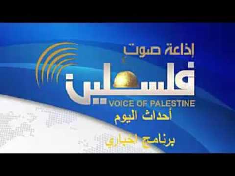 احداث اليوم 3 /12/ 2016-هبة الطحان