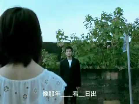 Joi Chua 蔡淳佳 - Pei Wo Kan Ri Chu 陪我看日出