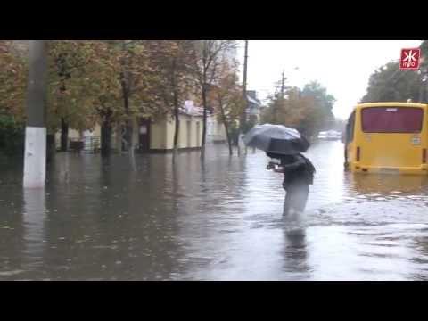Утренний ливень превратил улицы Житомира в настоящие реки - Житомир.info