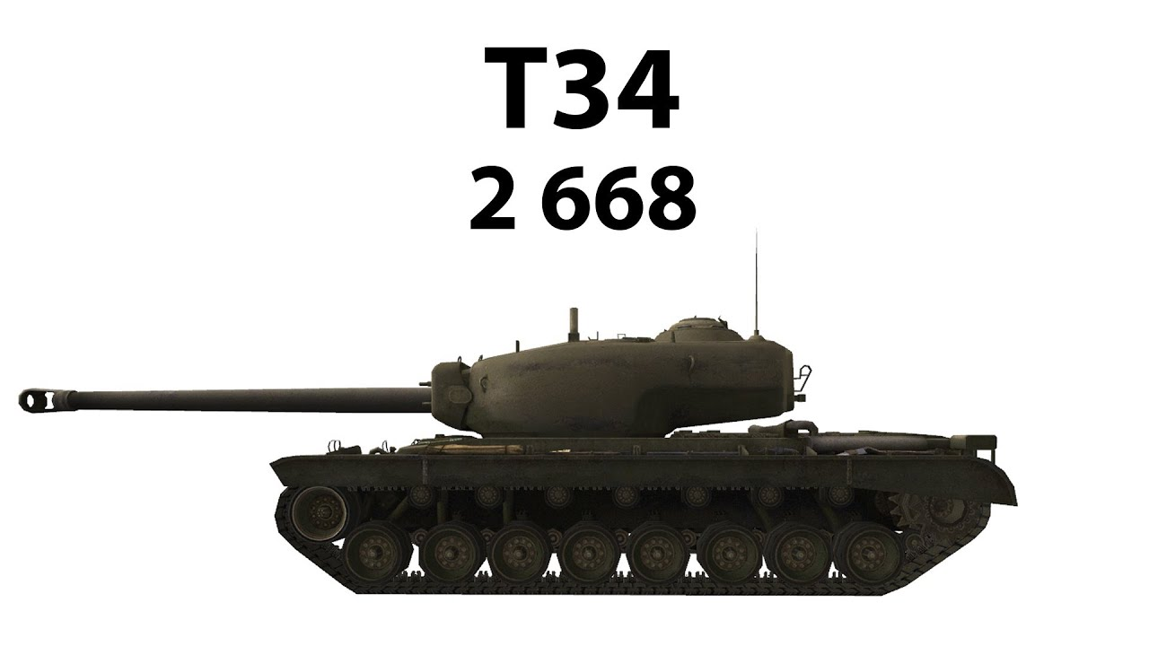 T34 - 2 668