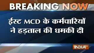 MCD workers in Delhi threatens to go on strike over non-payment of their salary