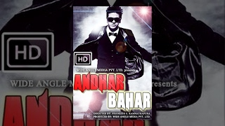 ANDHAR BAHAR (Full Movie)-Watch Free Full Length Action