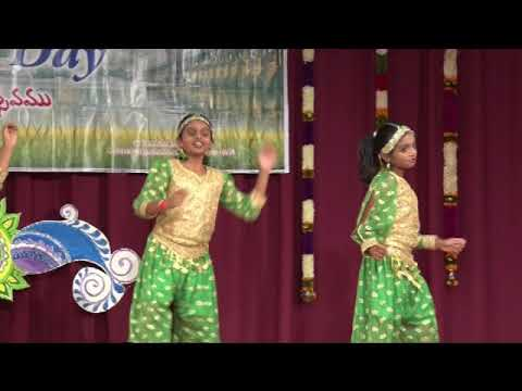 "CAA - 2017 AP Cultural Festival - Oct 14th 2017 - Item-8 ""Telugu Bhasha"""
