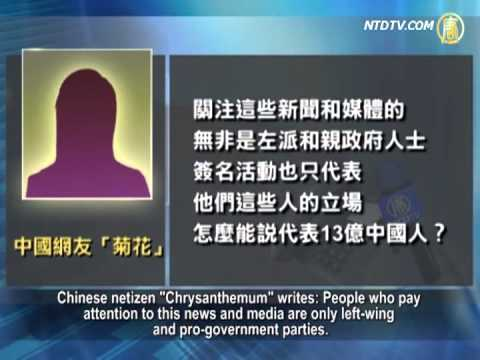 The CCP called the people to crusade CNN's Question on Tiananmen incident
