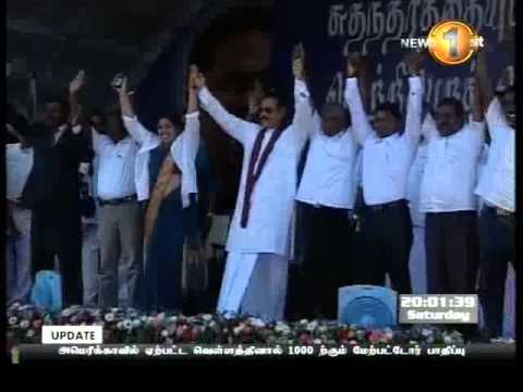 Shakthi Tv News 1st tamil - 14.9.2013 - 8 pm