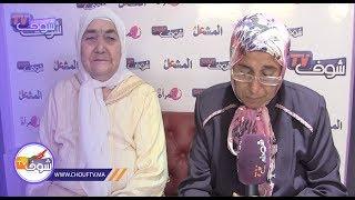 بالدموع..مواطنة مغربية تُــوجه رسالة مؤثرة للملك محمد السادس   |   حالة خاصة