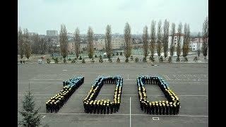 100 років з початку підготовки охоронців правопорядку в Харкові