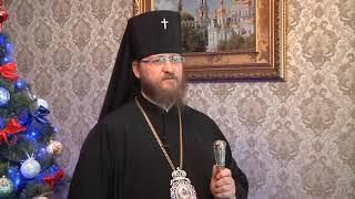 Поздравление архиепископа Никодима с Рождеством