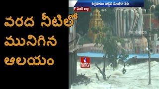 Manjeera river overflowing dangerously; Durga Bhavani temp..