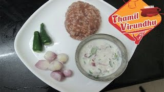 ragi kali in Tamil ( Eng text link in description ) – millet recipe for breakfast