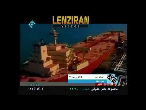 From Geneva to Vienna , a documentary of Iranian TV about nuclear negotiation