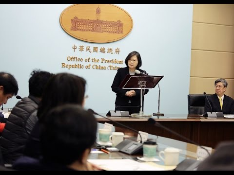 President Tsai attends 25th meeting of Presidential Office Human Rights Consultative Committee