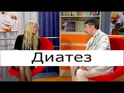 Все о диатезе: школа доктора Комаровского