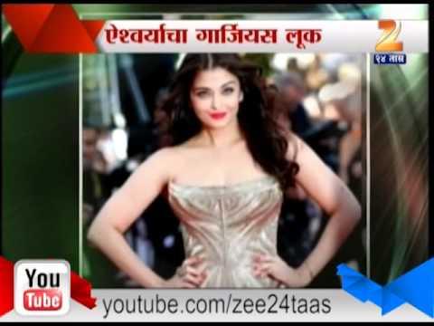 ZEE24TAAS : The ravishing Aishwarya Rai at Cannes 2014