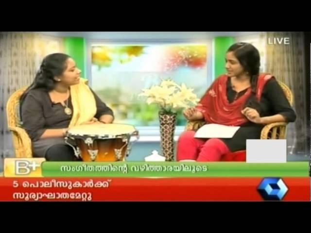 Soumya Sanathanan - B Positive (Part 2)