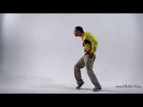 Танцы Электрик буги
