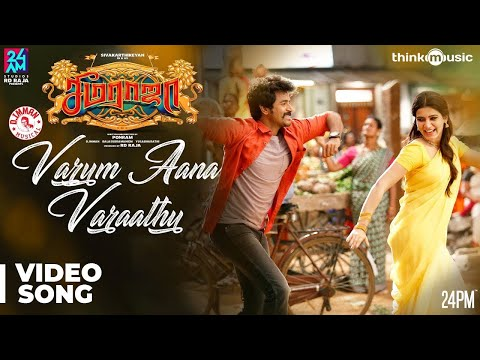 Seemaraja - Varum Aana Varaathu Video Song