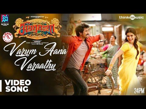 Seemaraja - Varum Aana Varaathu Video Song