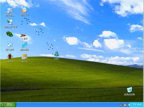 Animation sur le bureau de Windows