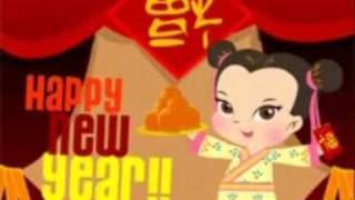 《新年好》Happy New Year (with Lyrics And English