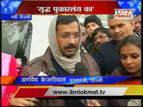 Arvind Kejriwal On Sushilkumar Shinde