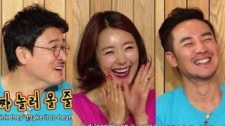 Happy Together S3 Ep.322