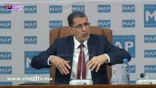 بالفيديو..مشروع قانونية المالية لسنة 2018 مبقاش فيد الحكومة و هاعلاش | بــووز