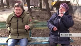 Лисичанськ знову без води