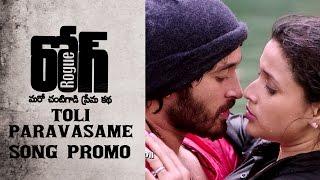 Rogue-Movie-Toli-Paravasame-Song-Promo