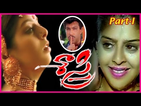 Sastry - Telugu Full Length Movie Part -1 _ Satyaraj, Radhika, Nagma