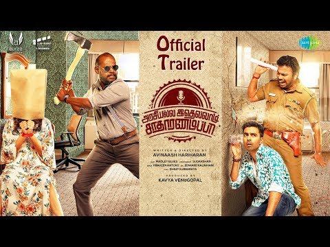 Arasiyalla Idhellam Saadharnamappa - Official Trailer - Veera - Pasupathy - Avinaash Hariharan