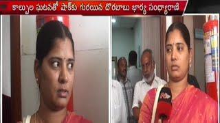 Suryapet Gun Firing: Shocked wife highlights the attack scene -Exclusive