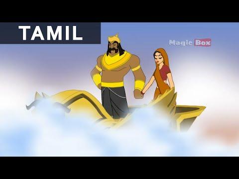 Ramayana - Kids Animation Cartoon Story - Episode 04