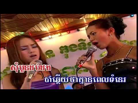 Nhac khmer romvong 11