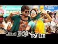Agent Bhairava Movie Theatrical Trailer- Vijay, Keerthy Su..