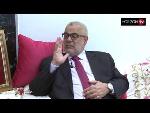 حوار مع رئيس الحكومة عبد الاله بنكيران