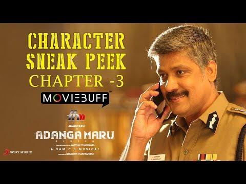 Adanga Maru - Character Sneak Peek 3 - Jayam Ravi - Raashi Khanna - Karthik Thangavel