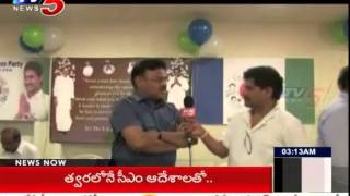Face-to-Face with Ambati Rambabu in Virginia