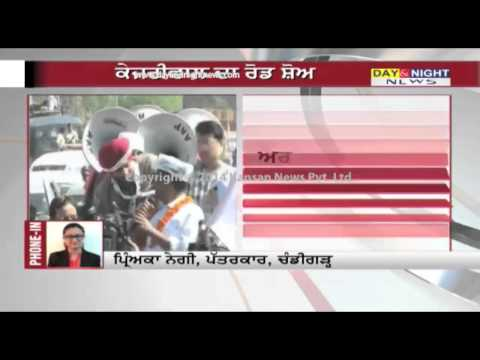 Arvind Kejriwal campaigns for AAP candidate Gul Panag in Chandigarh roadshow