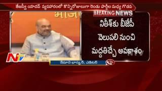 Narendra Modi Masterstroke in Bihar Politics..