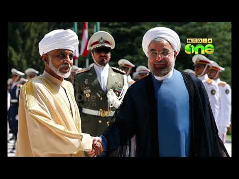 Iran President Rouhani officially welcomes Omani Ruler