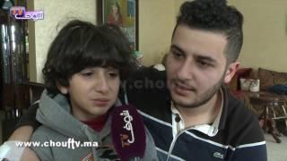 فيديو جد مؤثر..من قلب منزل الفنان المغربي الذي توفي في حادثة سير |