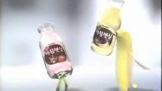아침햇살_딸기 & 바나나 동영상 이미지