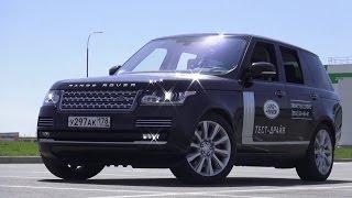 2015 Land Rover Range Rover 4.4 SD AT Vogue. Обзор (интерьер, экстерьер, двигатель).. MegaRetr