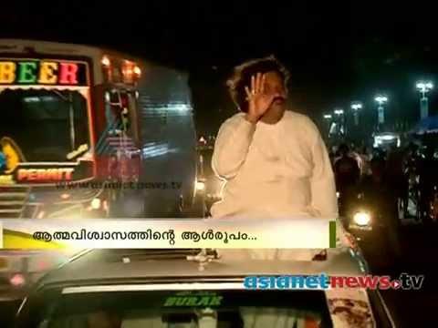 Kerala Election 2014 :