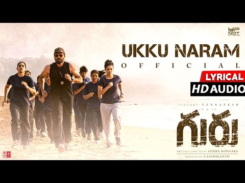 Ukku-Naram---Full-Song-With-Lyrics---Guru-Movie