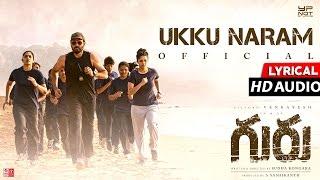 Ukku-Naram---Full-Song-With-Lyrics---Guru-Movie