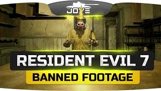 Смертельный Покер ● Resident Evil 7: Banned Footage