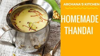 Thandai - A Nut and Spice Drink..