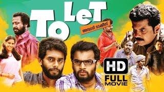 To Let Ambadi Talkies Full Length Malayalam Movie Full HD